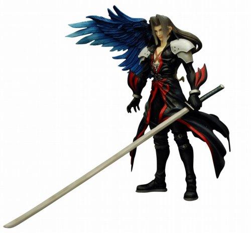 Figurine Kingdom hearts Vol 2 - Sephiroth [Importación...