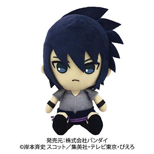 BANDAI Naruto Shippuden Chibi Plush Uchiha Sasuke