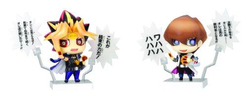 Kotobukiya Yu-Gi-Oh Yami-Yugi and Kaiba One Coin...