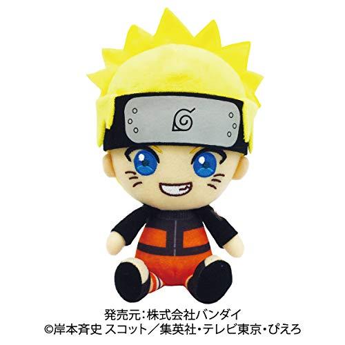 BANDAI Naruto Shippuden Chibi Plush Naruto Uzumaki
