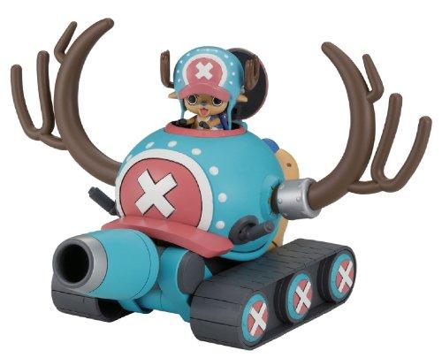 Bandai Hobby Mecha Collection #1 Chopper Robot Tank Model...