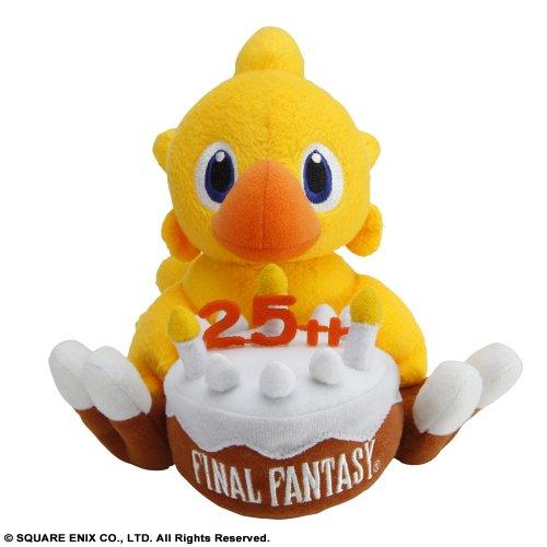 Final Fantasy: 25Th Anniversary - Figura Plush Chocobo