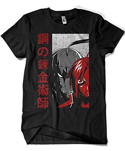 1428-Camiseta Brothers (DDdjvigo)