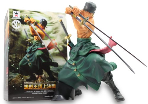 One Piece Scultures BIG molding king SPECIAL RORONOA. ZORO...
