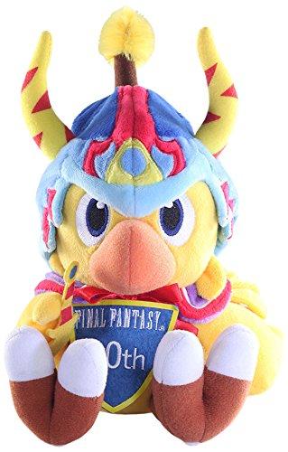 Peluche Final Fantasy 30th anivers Chocobo 18 cm