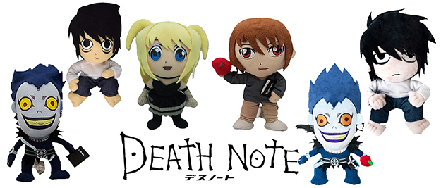 Peluches Death Note